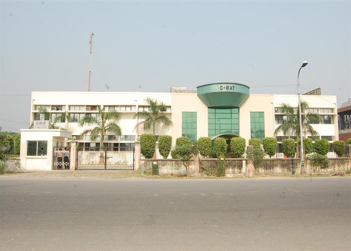 Centre For Management Technology Campus
