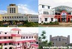 PGDM Colleges in Jharkhand