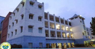 Dayananda Sagar Business School Campus
