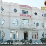 Deepshikha Kala Sansthan Group of Institutions