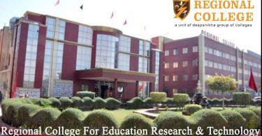 Regional Jaipur campus