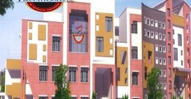 Tirupati College campus