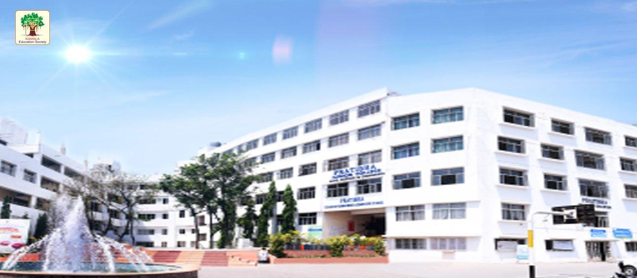 Pratibha Institute campus