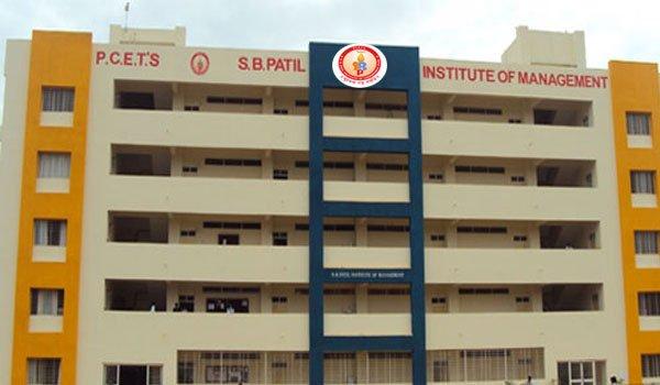 SBPIM Pune campus