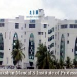 Audyogik Shikshan Mandal'S Institute of Professional Studies